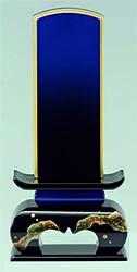 モダン位牌  フィオーレ�V 星の空 ブルー