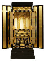 京型胴長 扇(オウギ) 高さ157cm 幅63.5cm 奥行52cm