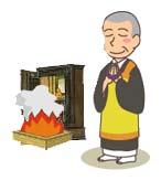 仏壇の引き取りサービス(お焚きあげ)