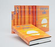 仏教聖典(仏教伝道協会発行)800万部突破